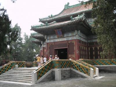 Парк Бэйхай, Китай