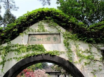 Сад Хе Юань, Китай