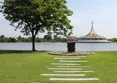 Парк короля Рамы IX