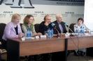 Пресс-конференция в рамках объявленного ООН