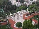 Бахайские сады, Израиль