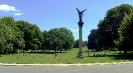 Парк де Монтсури, Франция